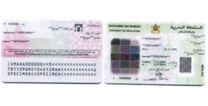 Lancement de la nouvelle génération des titres de séjour pour les étrangers résidant au Maroc