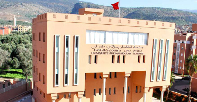 Béni Mellal-Khénifra : La culture, composante de l'action institutionnelle et du développement