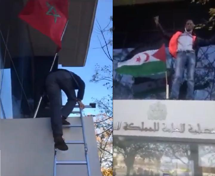 Photo montrant la tentative des pro-polisariens pour placer leur drapeau sur le bâtiment du Consulat marocain à Valence et l'intervention du Consul marocain qui a remis le drapeau national à sa place.