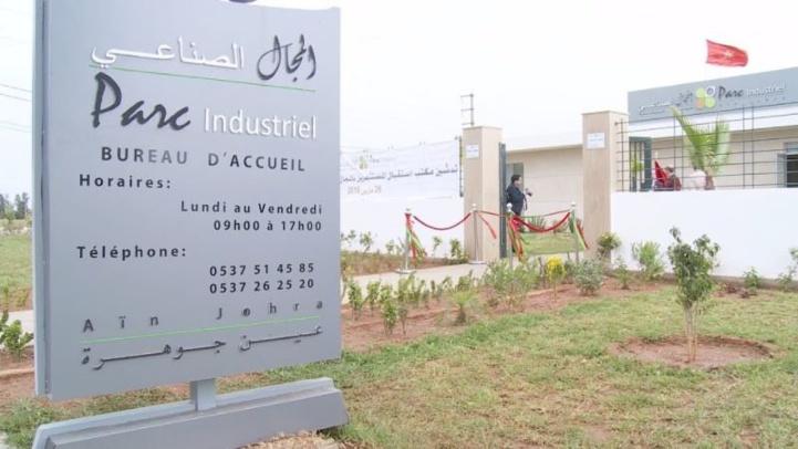Parc industriel Ain Johra : Vers la contribution à l'essor industriel régional
