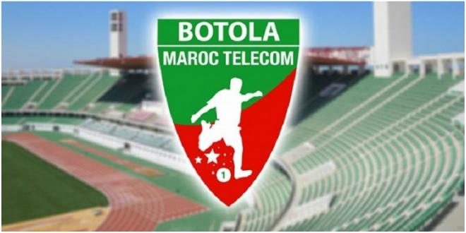 Tirage au sort des matchs de la Botola : Ce soir sur Arryadia à partir de 19h