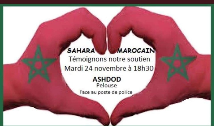 Manifestation pro Sahara Marocain à Ashdod