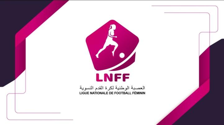 Championnat National Féminin (20/21): la FRMF et la LNFP en détaillent les conditions dans un cahier de charges