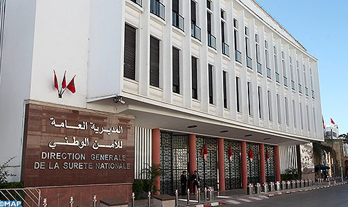DGSN : Prolongation du délai d'envoi des dossiers de candidatures