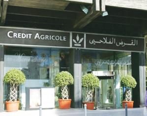 Banques : Le Crédit Agricole du Maroc affirme son soutien aux Fédérations interprofessionnelles de l'Agriculture
