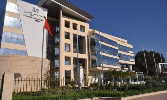 Université Mohammed V de Rabat : Une nouvelle clinique juridique à la FSJES-Souissi