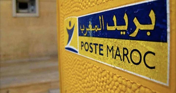 Barid Al-Maghrib : Émission de timbres-poste commémoratifs du Centenaire de la 1ère école de céramique au Maroc