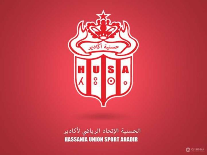 Football/ Le Hassania d'Agadir tient ses Assemblée Générale le 15 décembre