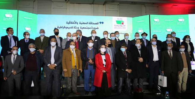 Conférence nationale sur l'avenir de la presse : La construction démocratique suppose le soutien aux médias