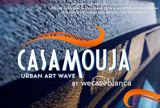 Casamouja : une 5ème édition 100% marocaine