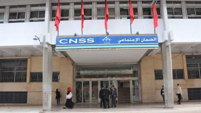 La CNSS met en place un portail de demande des indemnités Covid-19 au profit des professionnels de l'événementiel