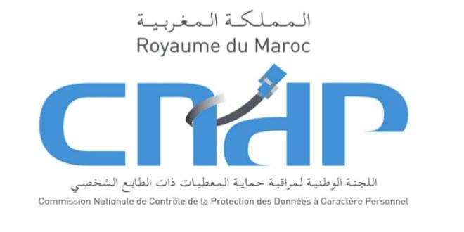 La CNDP publie une délibération régissant l'analyse d'impact relative à la protection des données