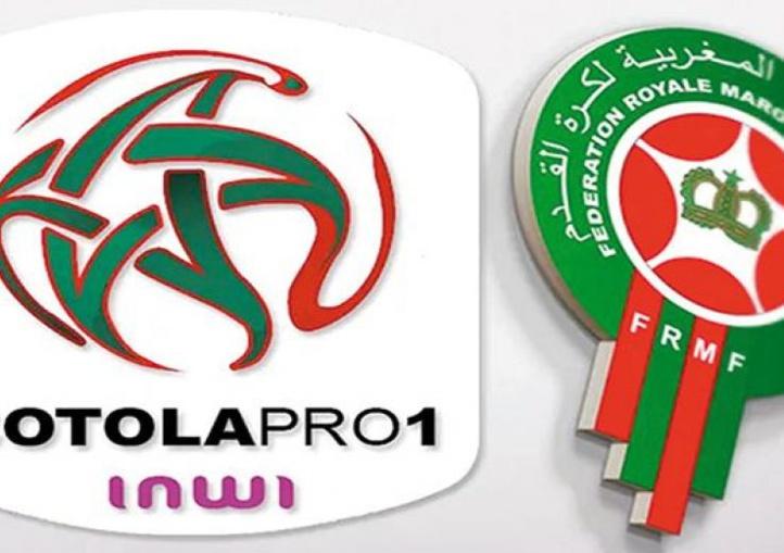 """Botola Pro D1 """"Inwi"""" (5ème journée) : La RSB et le MCO face à face dans le derby de l'Oriental"""
