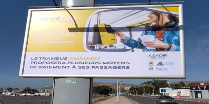 Agadir: lancement de l'appel d'offres du premier tronçon du Trambus