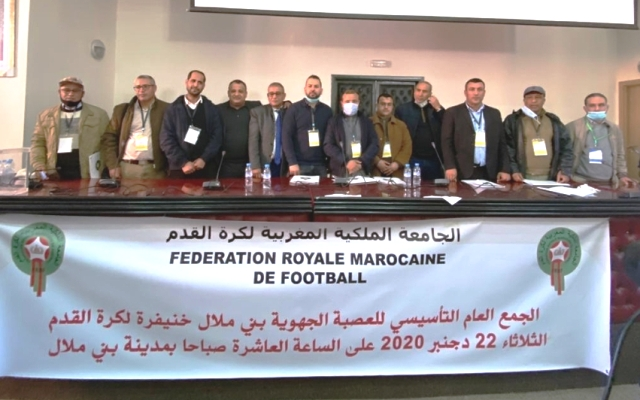 Ligue régionale de football de Béni Mellal-Khénifra : M. Ben Youssef Akjii élu président sur fond de tension