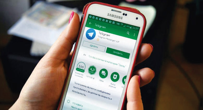 Messagerie cryptée : Telegram lancera des services payants en 2021