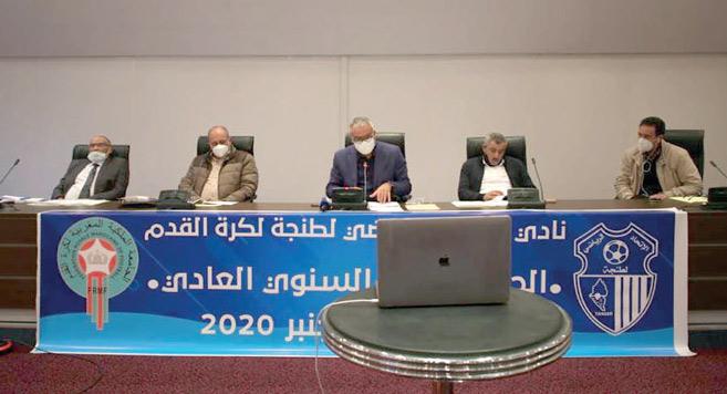 Assemblée générale de l'IRT (Football) : Abdelhamid Aberchane réélu président