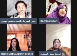 Festival Transes Casa : Une édition virtuelle pour préserver l'esprit Ghiwani