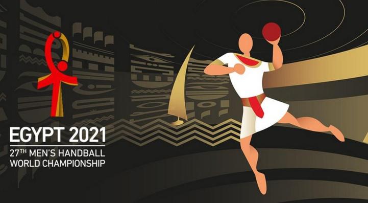 Handball / Mondial 2021 : Maroc-Algérie, en ouverture du groupe « F » le 14 janvier !