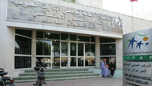UGTM : Moulay Brahim El Othmani nouveau président du Conseil d'administration de la MGPAP