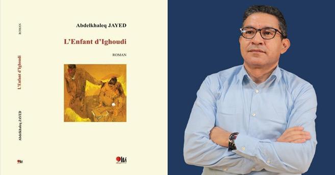 Abdelkhaleq JAYED : Dans l'envers des pages une réflexion sur le temps, les  sons, les couleurs et les signes
