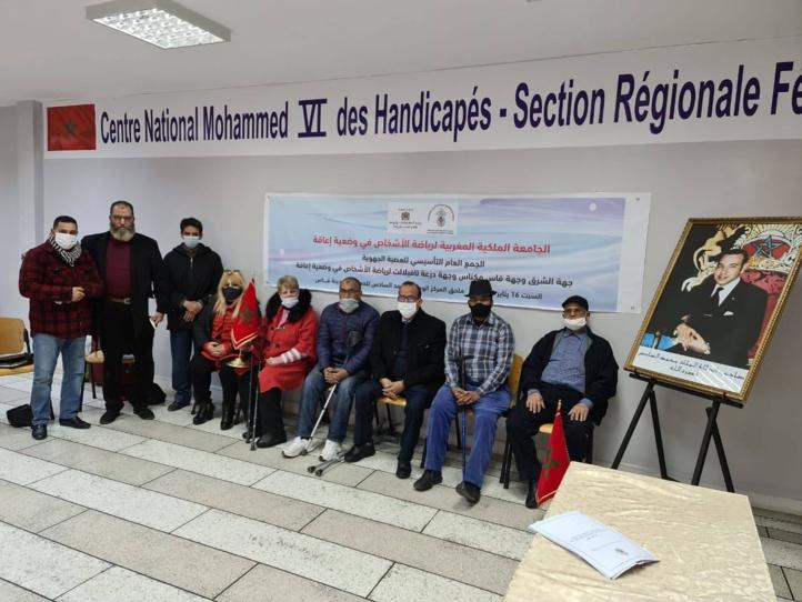 Fédération Royale Marocaine des Personnes en Situation de Handicap : Assemblées constitutives des ligues des Régions de l'Oriental, Fès-Meknès et Draâ-Tafilalet