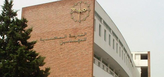 L'École Mohammedia, pépinière d'excellence pour les ingénieurs de demain