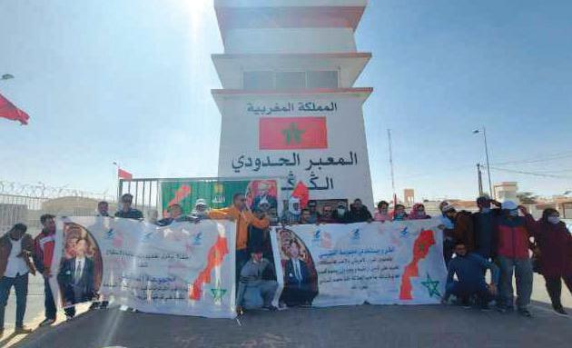 El Guergueret : L'hommage du Groupe Sentissi