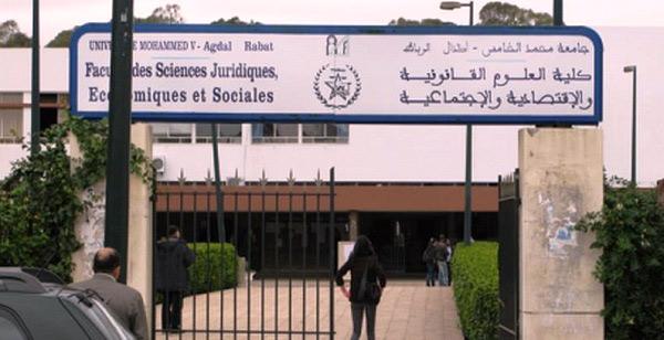 Faculté de droit de Rabat : Des partenariats pour l'inclusion professionnelle