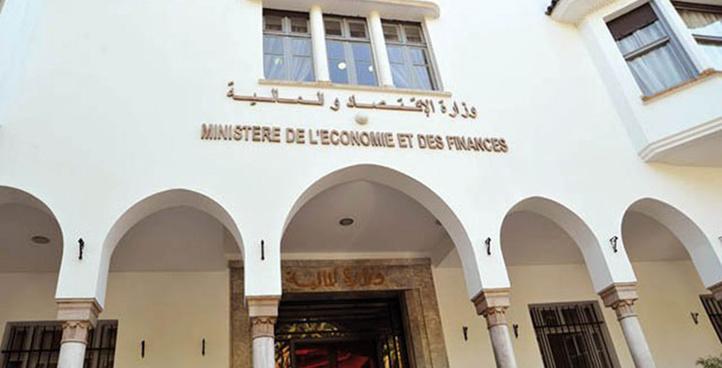 Déficit budgétaire national : Plus de 82,4 milliards de dirhams à fin 2020