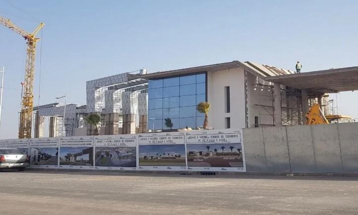 Agadir : Lancement de la 2è tranche du Parc Industriel Intégré