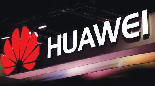 Distinction : Huawei Maroc consacré par le Top Employers Institute