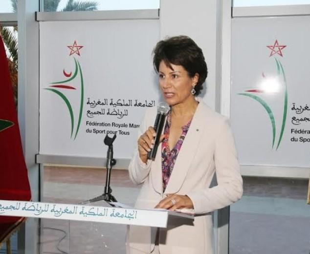 Nezha Bidouane, la présidente de la Fédération Royale Marocaine du Sport Pour Tous