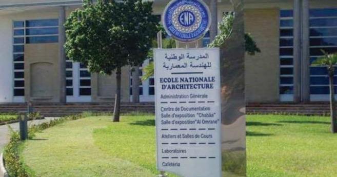 Marrakech : L'architecture frugale au centre d'intérêt