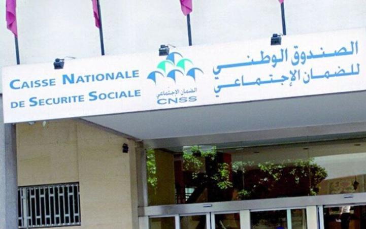 CNSS : Augmentation du salaire plafond pour les cotisations