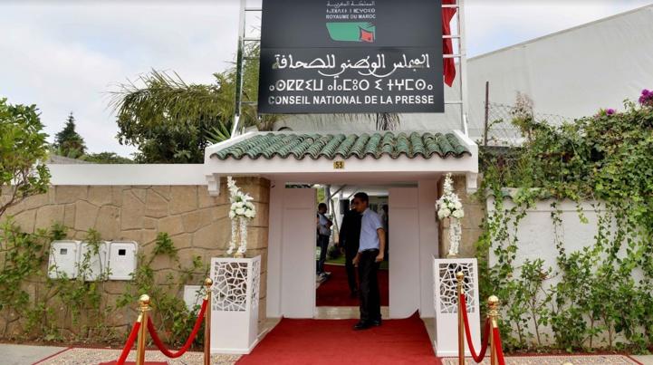 Le CNP condamne la tentative éhontée d'atteinte à l'image du Roi par la chaîne algérienne Echourouk