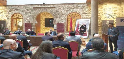 Essaouira : Rencontre sur « la diversité marocaine au cœur des Humanités »