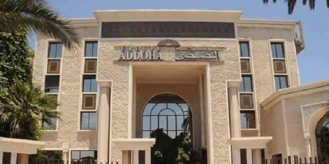 Douja Promotion Groupe Addoha: l'AMMC vise le programme d'émission de billets de trésorerie