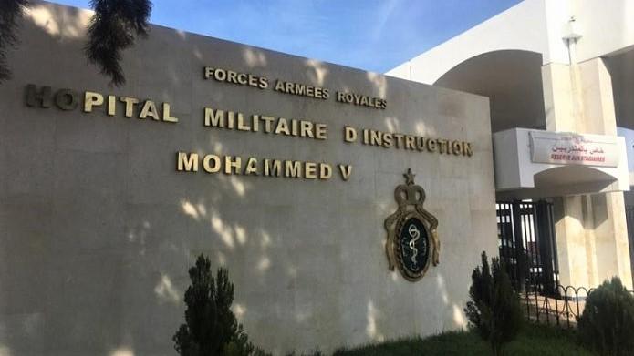L'Hôpital militaire d'instruction Mohammed V participe à une tournée mondiale de chirurgie holographique