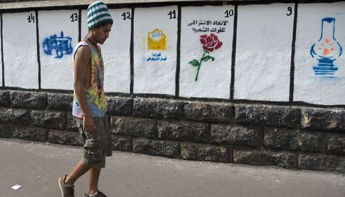 Réforme électorale : les jeunes et les MRE regagnent de l'espoir