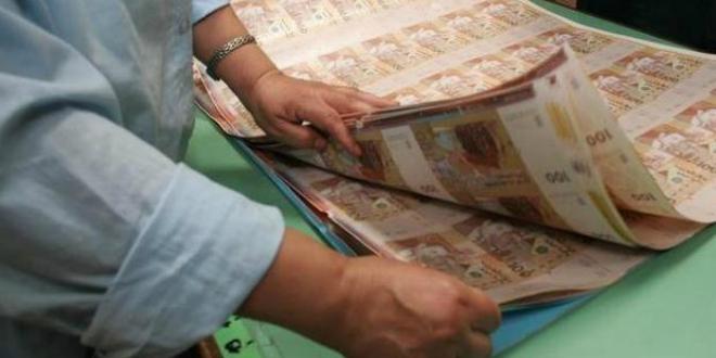 BAM : La masse monétaire progresse de 9,2% en janvier