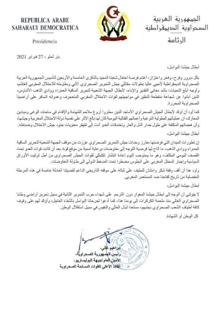 Défaite et repli du «Polisario» maquillés en redéploiement tactique ?