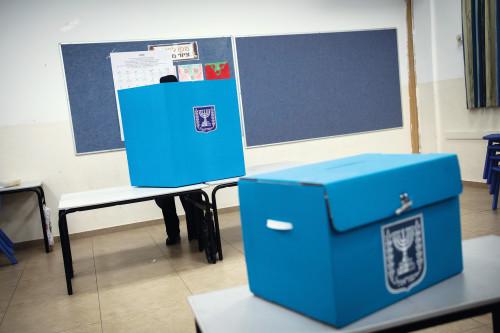 Des bureaux de vote au Maroc pour les élections à la Knesset