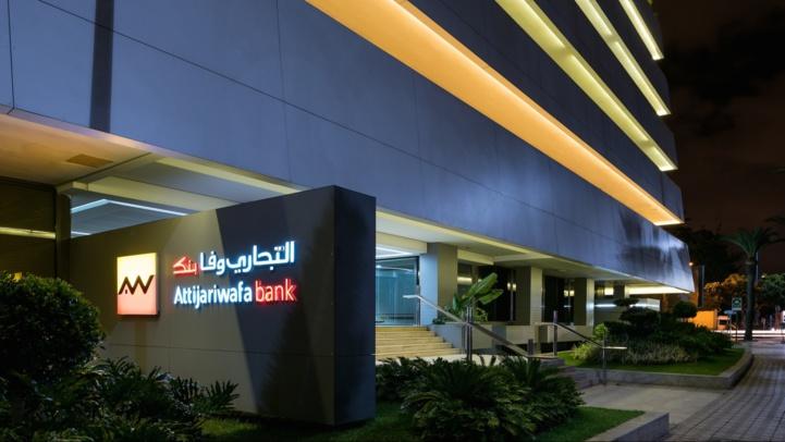 Attijariwafa Bank élue «meilleure banque d'investissement» au Maroc