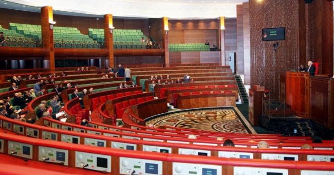 Chambre des Conseillers: adoption de deux projets de loi relatifs au processus électoral