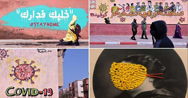 L'art face à la pandémie : Au temps de la Covid-19, les artistes ne se cachent pas pour mourir