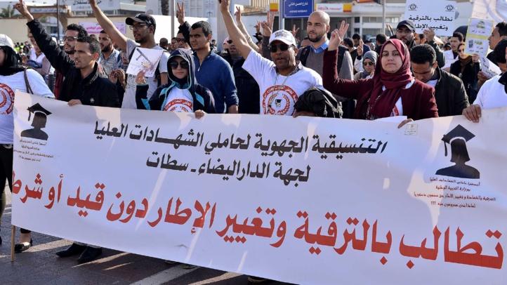 Absence de promotion : les enseignants diplômés du supérieur entament une grève de la faim