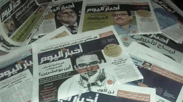 La fin du journal Akhbar Al-Yaoum