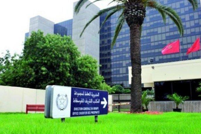 L'OCP reçoit un prêt de 350 millions de dollars