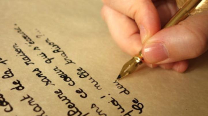 Poètes et éditeurs marocains, encore un effort pour mériter le droit à la poésie !